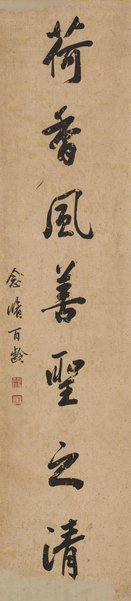 An image of Couplet in running script by ZHANG Bailing
