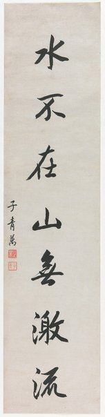 An image of Couplet by ZHANG Zhiwan