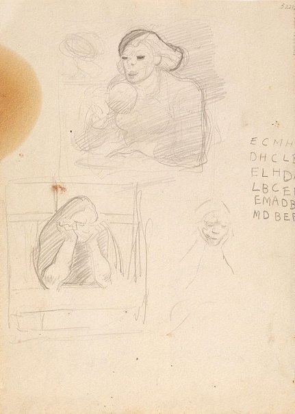 An image of (Figure studies and woman in a window) (London genre) by William Dobell